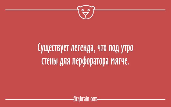 0_f338a_d618f938_orig (680x427, 80Kb)