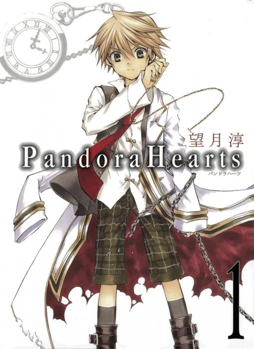 5211004_Pandora_Hearts_v01c1000_png_res (510x700, 238Kb)