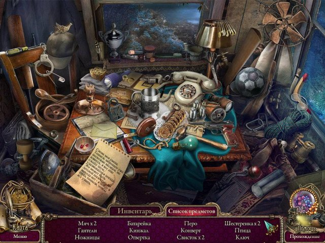 surface-the-pantheon-collectors-edition-screenshot1 (640x480, 359Kb)