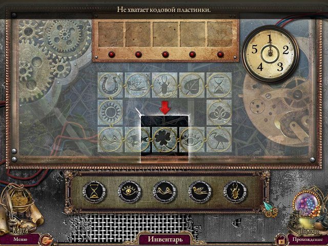 surface-the-pantheon-collectors-edition-screenshot5 (640x480, 364Kb)
