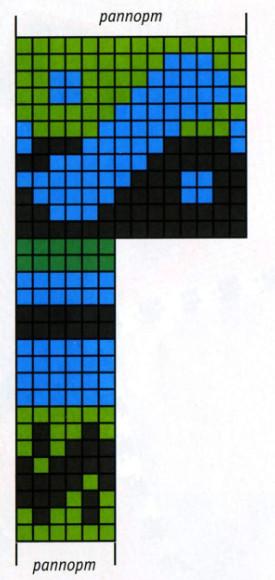 жпр2 (275x580, 47Kb)