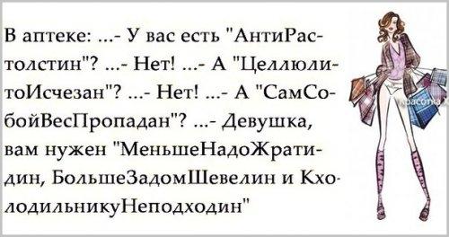 20133003171453_0 (500x264, 81Kb)