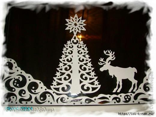 как украсить окна на новый год Хьюго Пьюго, чем украсить окна на новый год, фото украшенных окон на новый год, новогодние трафареты для окон, новогодние силуэты для окон,