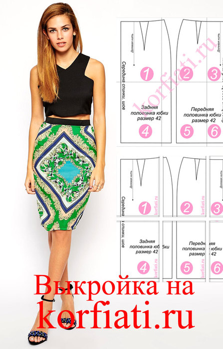 Pattern-skirt (447x700, 89Kb)