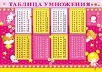 Превью 39zy0LmSmy0 (700x491, 559Kb)