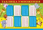Превью -47TUTl5LJA (700x491, 549Kb)