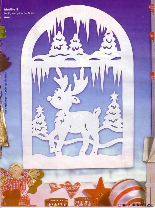 Трафареты для новогодних окон, новогодние силуэты Хьюго Пьюго, как украсить окна на новый год, чем украсить окна на новый год, новогодние шаблоны, новогодние вырезалки для окон и зеркал,