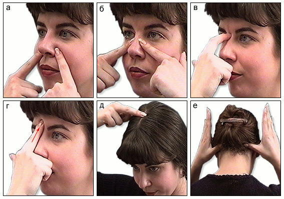 Забит нос чем пробить в домашних условиях