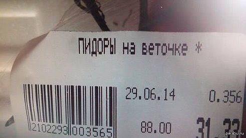 B4kErMrCIAAagRy (491x275, 88Kb)