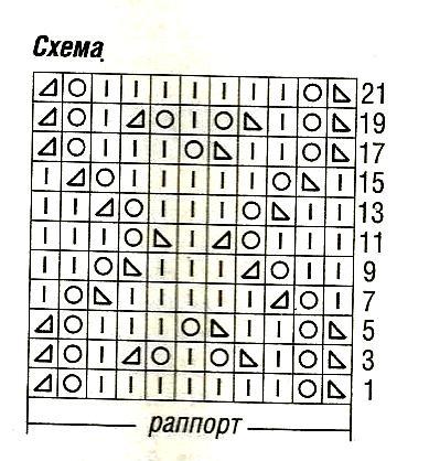 Ажурный-серый-свитер-схема (389x418, 143Kb)