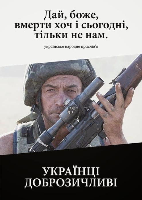 """Вчера в Широкино было очень горячо: боевики вели обстрелы из 120-мм минометов и 152-мм САУ, - пресс-офицер сектора """"М"""" - Цензор.НЕТ 2881"""