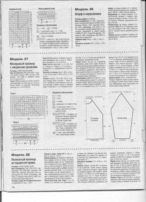 tHIDJPoFuEc (507x700, 250Kb)