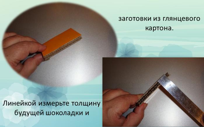 Слайд103 (700x437, 345Kb)