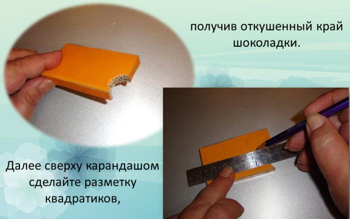 Слайд107 (700x437, 356Kb)