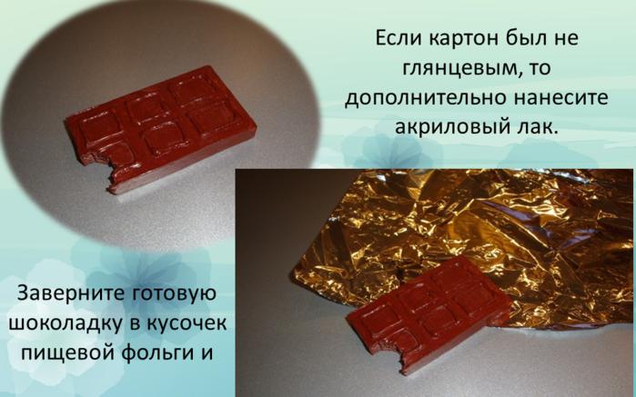 Слайд111 (700x437, 425Kb)