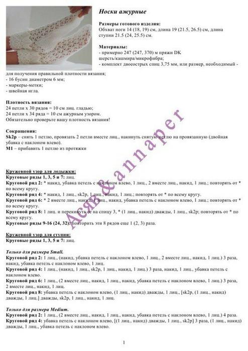 lKmgiaIiybE (494x700, 189Kb)