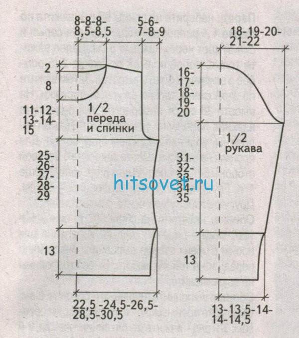pulover_vk12 (600x677, 242Kb)