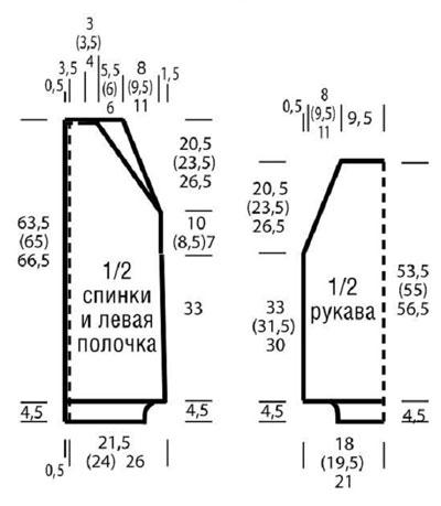 m_027-2 (400x459, 60Kb)