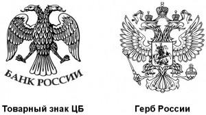 гербы-с-подписями-300x168 (300x168, 21Kb)