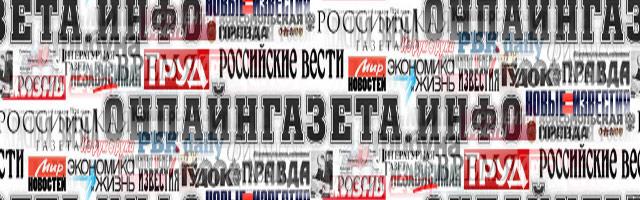 4026647_gazeti_v_odnom_meste (640x200, 63Kb)