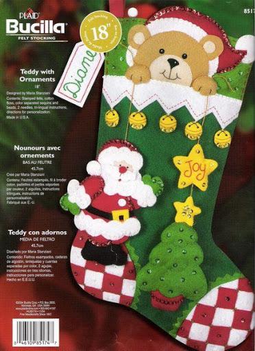 Шаблоны для пошива рождественских сапожков (1) (372x512, 216Kb)