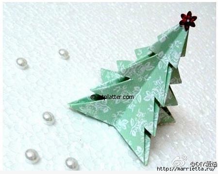 Елочка из бумаги в технике оригами (16) (449x358, 89Kb)