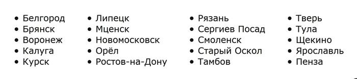 ������ ������� ����� ��������, ������ � �������� ������ ���, � ����� ������� ���� ������� ������ ���, /1418689940_Obuv__2 (700x156, 58Kb)