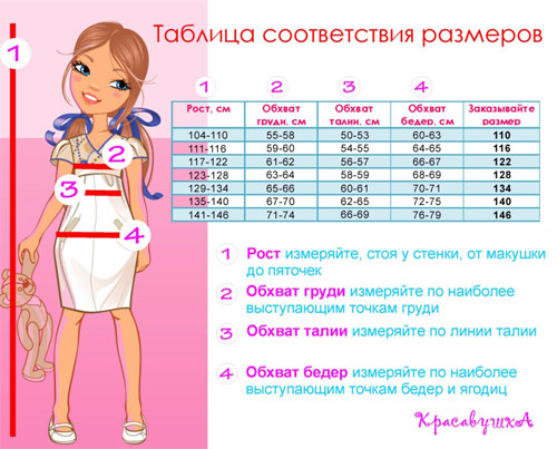 tab (500x403, 190Kb)