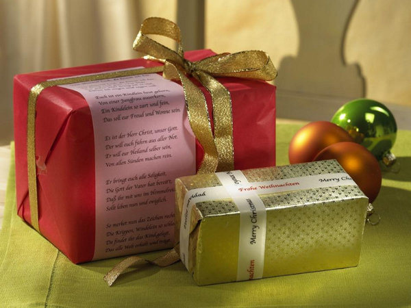 new-year-gift-wrapping-themes3-2 (600x450, 243Kb)