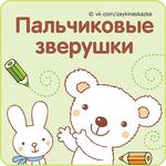 Превью 29CDL06Z1oY (510x510, 201Kb)