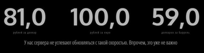 _��� �� ���� (700x184, 23Kb)