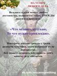 Превью 1plrpYQwlNM (525x700, 377Kb)