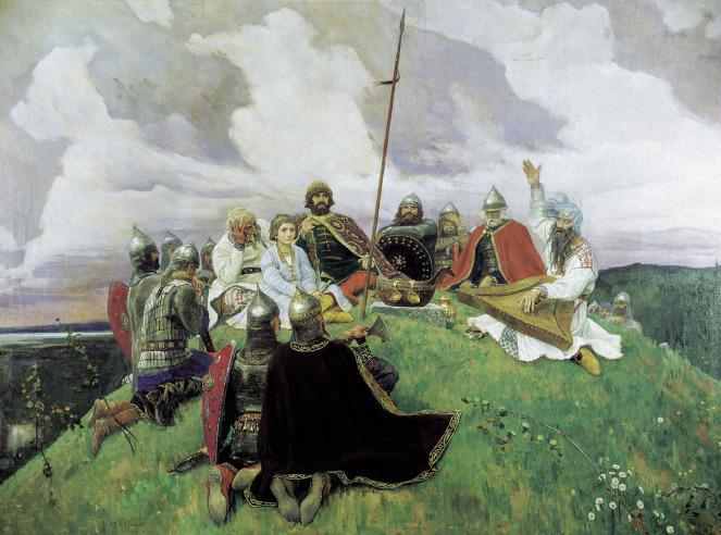 Великие русские историки