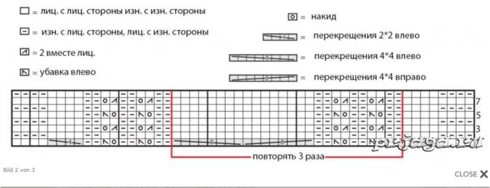 Fiksavimas1 (700x268, 126Kb)