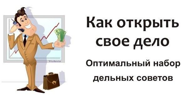 1 (604x325, 31Kb)