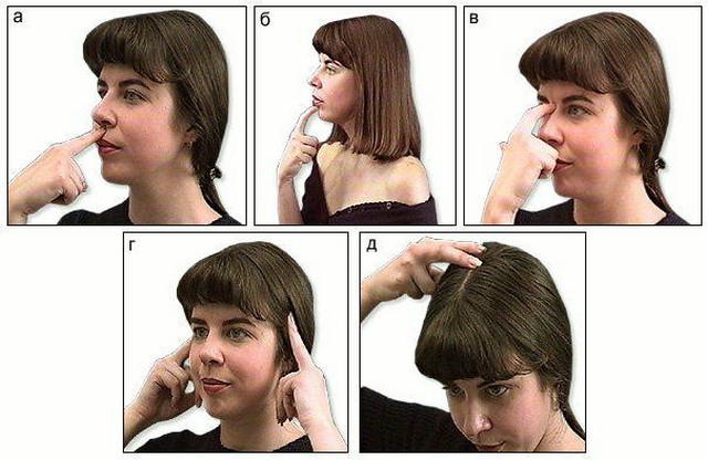 точечный массаж шиацу для омоложения