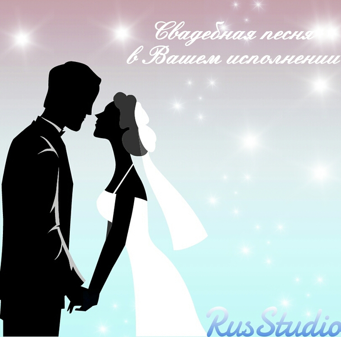 Svadba  RusStudio (700x690, 299Kb)