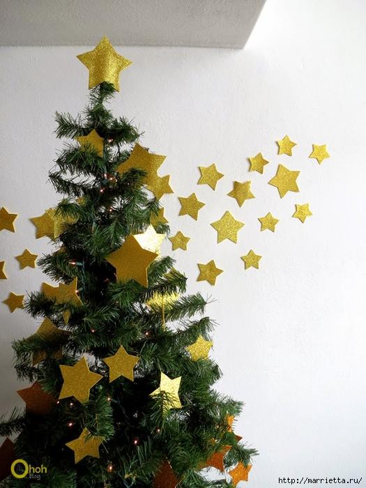 Наряжаем новогоднюю елочку золотыми звездами из бумаги (6) (525x700, 293Kb)