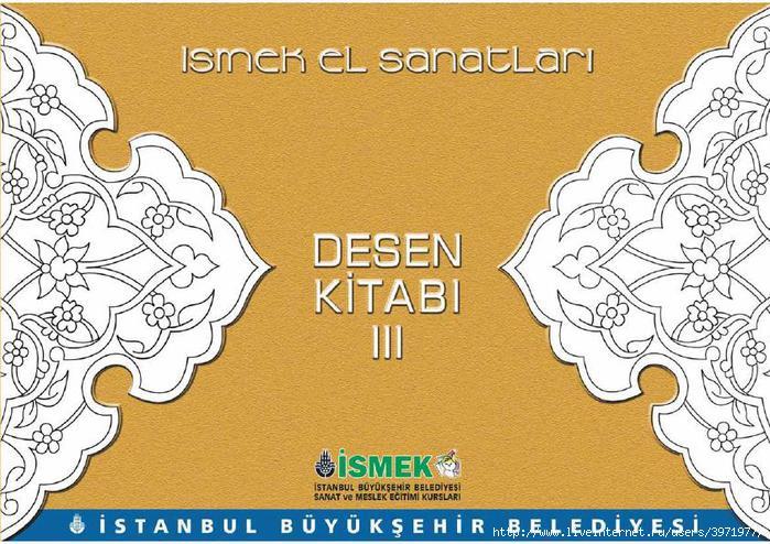 3971977_desenkitabi3_1 (700x494, 251Kb)/3971977_desenkitab3_1 (700x494, 251Kb)