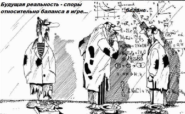 1.Юмор про Украину 12 (600x371, 62Kb)