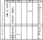 Превью 288813-8f1e6-34711822-m750x740 (434x397, 53Kb)
