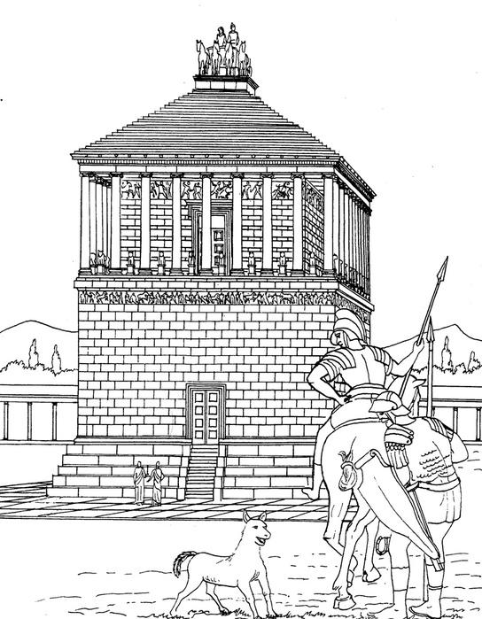 помещался заупокойный храм