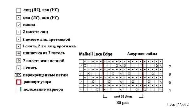 3416556_u5KfQbXeqso (604x344, 33Kb)