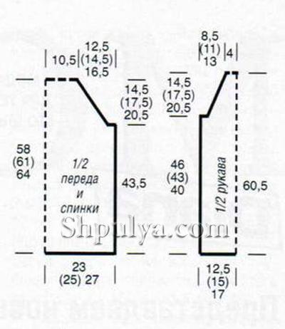 azhurnyi-seryi-pulover-vykroika (400x462, 120Kb)
