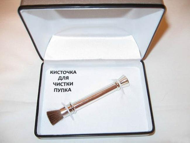 Подарок для него украина 906