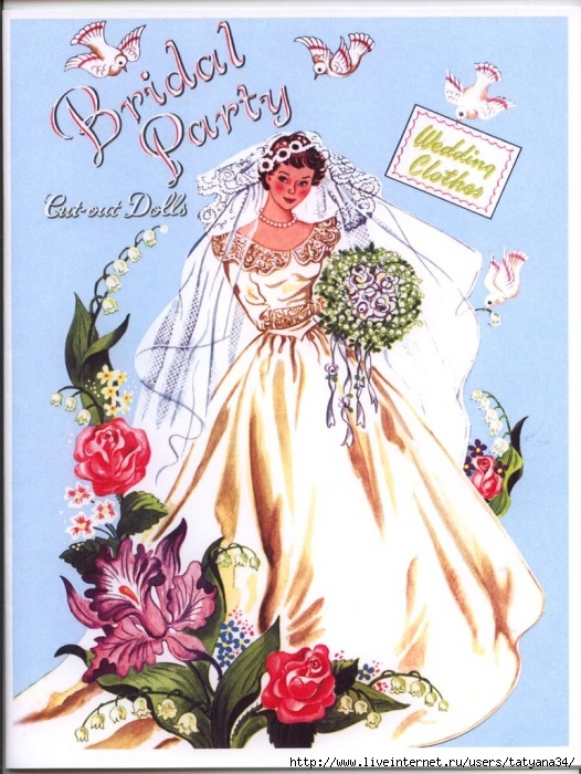 bridal-party-front-cover-9-6-2012 (526x700, 285Kb)