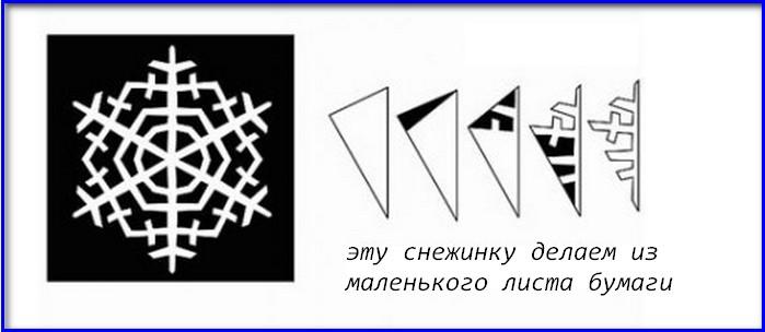 5034684_20141219_223630 (699x304, 43Kb)