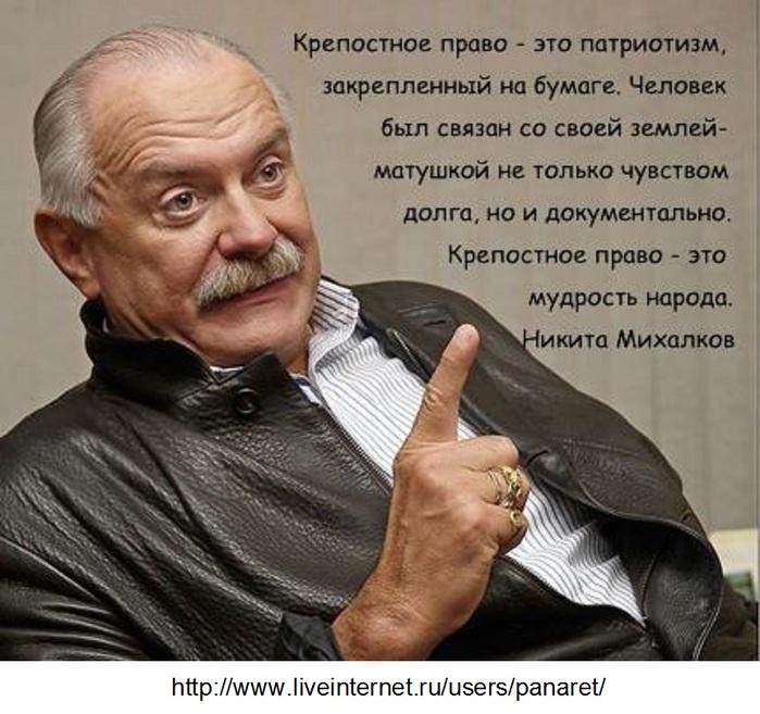 Российский суд оставил под арестом директора украинской библиотеки Шарину - Цензор.НЕТ 3343