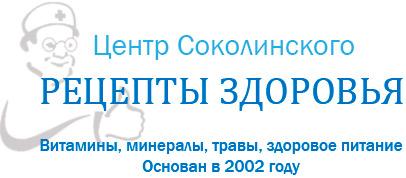 logo (406x178, 31Kb)