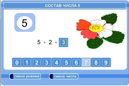 c1 (448x298, 24Kb)